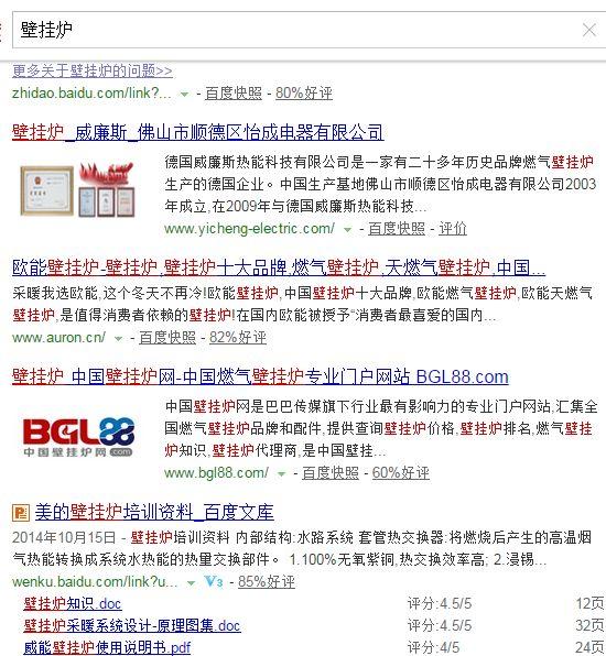 SEO网站优化案例精选